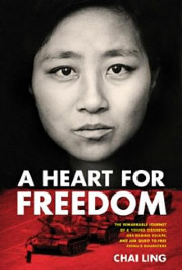 Heart for Freedom - Chai Ling