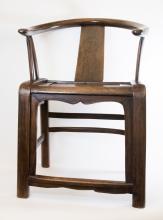 Scholar's Chair