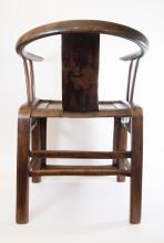 Scholar's Chair, back