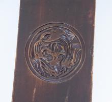Scholar's Chair, back rest detail