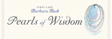 Image - Pearls of Wisdom event